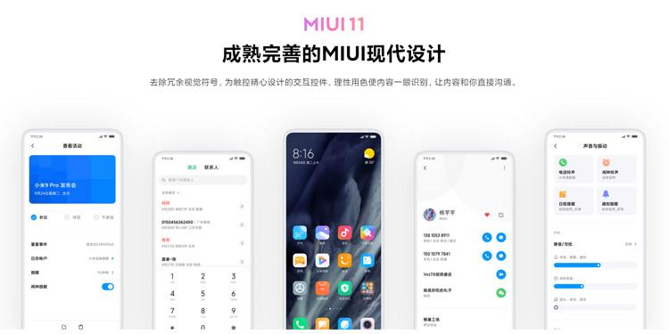 Xiaomi Rilis Pembaruan MIUI 11.0.24.0 untuk Mi 10 Pro Dengan Kamera DxOMark