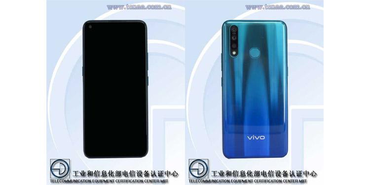 Spesifikasi lengkap Vivo V1990A muncul di TENAA