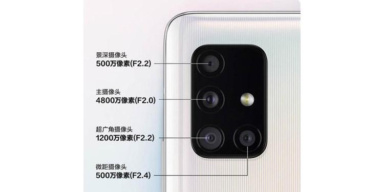 Samsung Galaxy A51 5G Meluncur di China, Harganya Mulai Dari 6,2 Jutaan