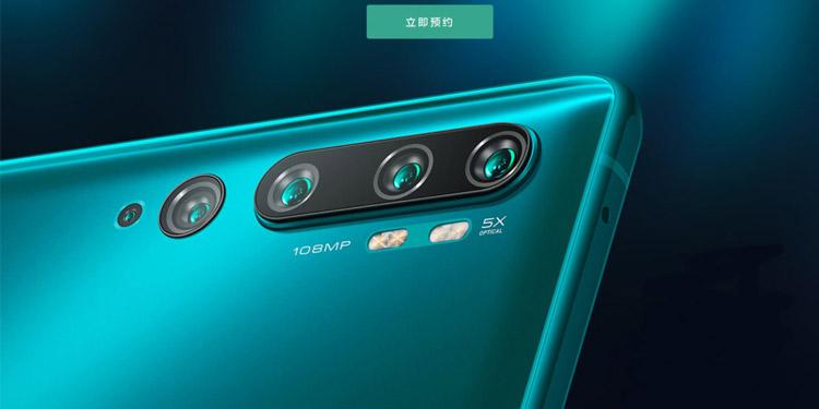Xiaomi Sedang Kembangkan Ponsel Baru Dengan Kamera 108MP